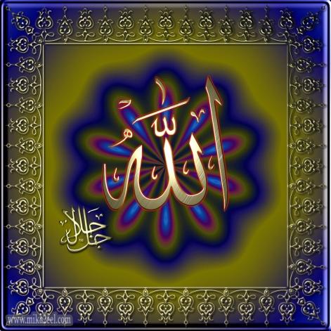 Esm-Allah
