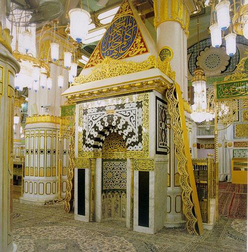 mihrab nabi muhammad saw